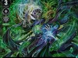 Ice Prison Necromancer, Cocytus (V Series)