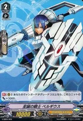 V-SD01-004
