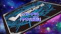CV-V-Episode19