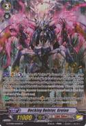 G-CMB01-S04EN-SP