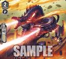 Berserk Dragon (V Series)