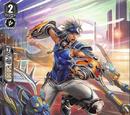 High Dog Breeder, Seiran (V Series)