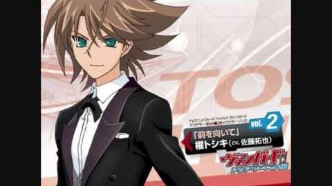 Genkai BREAKTHROUGH - Kai Toshiki Character Song 3 (Satou Takuya) FULL