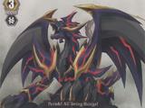 Gust Blaster Dragon