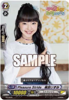 PR-0609 (Sample)