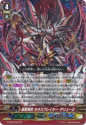 G-CB06-002