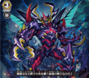 Intimidating Mutant King, Darkface Alicides