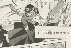 Slit Mouth Pomad (Manga-StA)