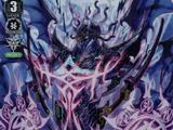 Shura Stealth Dragons