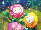 Plant Token (10k)