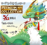 Ancestral Dragon of Onslaught, Mushu Fushu (Extra)