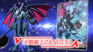 CV-V-EpisodeEndcard-Dueling Dragon King, ZANGEKI