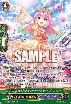 G-CB07-S10-SP (Sample)
