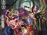 Demonic Dragon Mage, Kimnara (V Series)