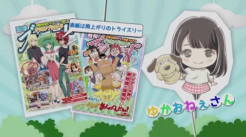 月刊ブシロード6月号は2017年5月8日(月)発売!
