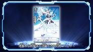 CV-V-EpisodeEndcard-Blaster Blade-4