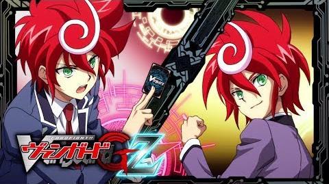 Sub TURN 1 Cardfight!! Vanguard G Z Official Animation - Chrono Taken