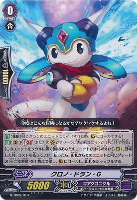 G-TD09-014
