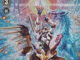 White Dragon Knight, Pendragon