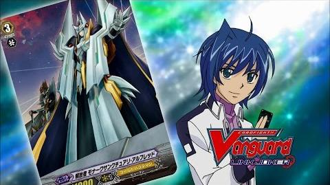 Episode 163 Cardfight!! Vanguard Official Animation
