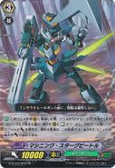 G-TCB02-015