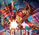 Nouvellecritic Dragon (V Series)