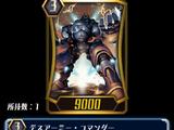 Death Army Commander (ZERO)