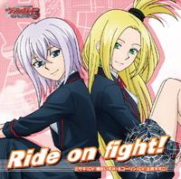 RideonfightCover