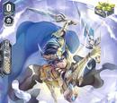 Azure Sky Knight, Shanak