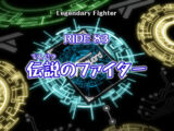 Episode 83: A Legendary Fighter