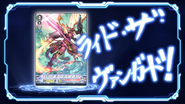CV-V-EpisodeEndcard-Dragonic Overlord the End-5