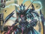 Morion Spear Dragon