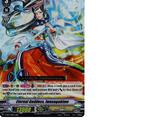 Eternal Goddess, Iwanagahime (V Series)