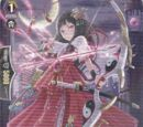Battle Maiden, Sayorihime