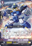 G-BT10-096