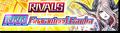 GachaRivalsRRR-Banner