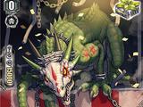 Silver Thorn, Barking Dragon (V Series)