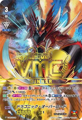 V-PR-0108 (Sample)