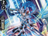 Knight of Magnificence, Lucus