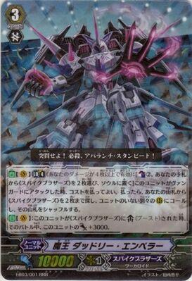 EB03-001-RRR