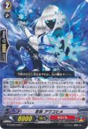 G-TCB02-046