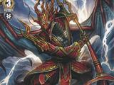 Demonic Dragon Berserker, Manasu