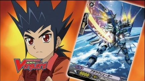 Episode 47 Official Cardfight!! Vanguard 1st Season