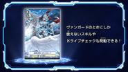 CV-V-EpisodeEndcard-Solitary Knight, Gancelot-3