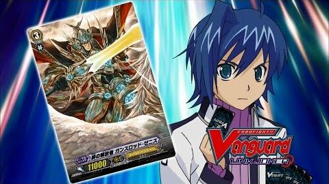 Episode 151 Cardfight!! Vanguard Official Animation