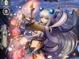 Solar Maiden, Uzume (V Series)