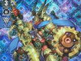 Interdimensional Dragon Knight, Lost Legend