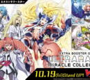 V Extra Booster 03: ULTRARARE MIRACLE COLLECTION