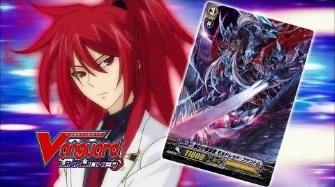 Episode 132 Cardfight!! Vanguard Official Animation