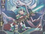 Battle Sister, Taffy